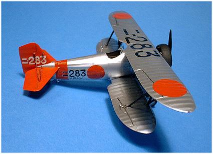 90式艦上戦闘機二型